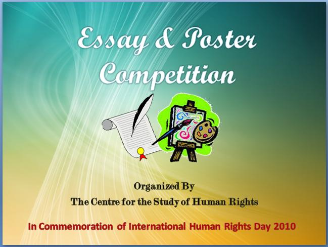 HR Day 2010::Winners of essay and short story and poster competition